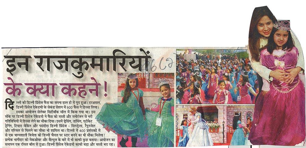 Delhi Princesses