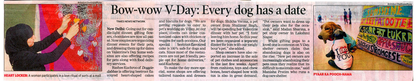 Bow - Wow V-Day: Every Dog Has A Date