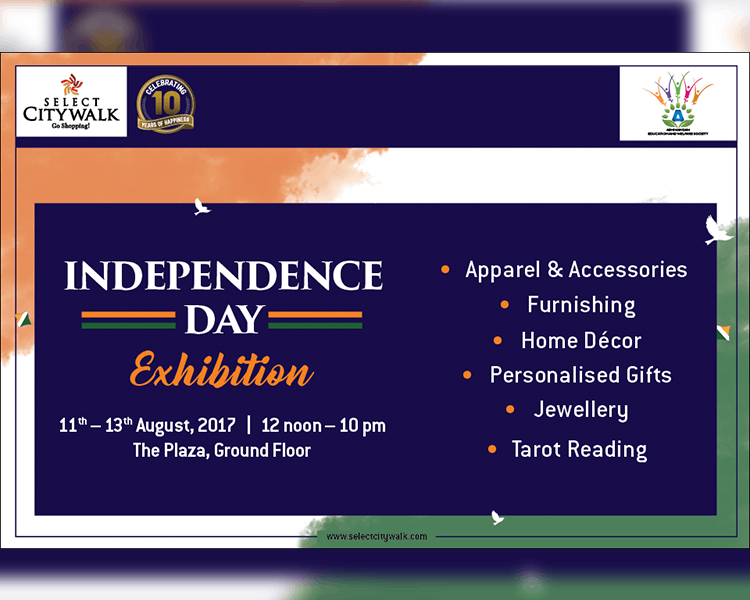 Independence Day Exhibition