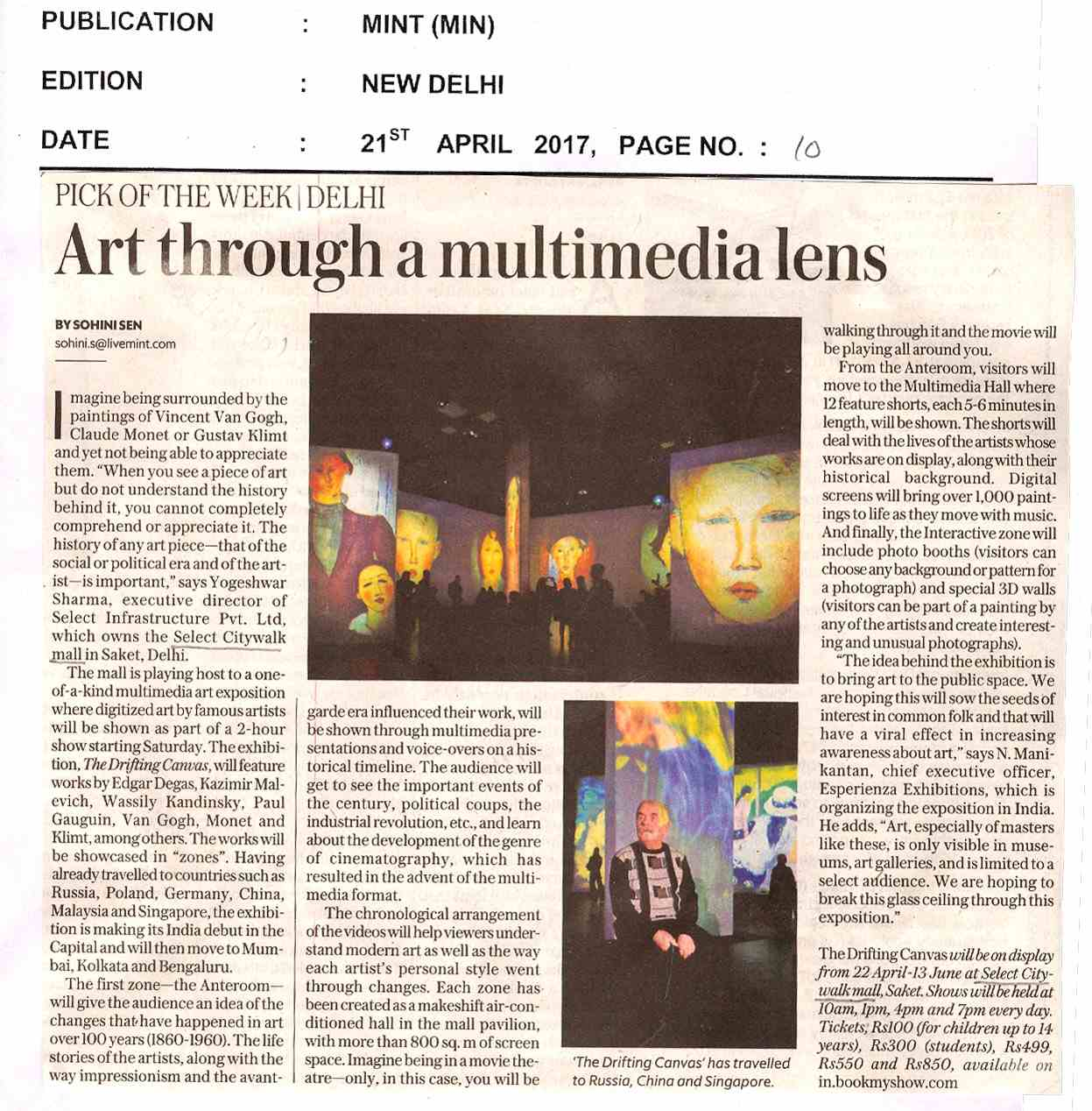 Art Through a Multimedia lens