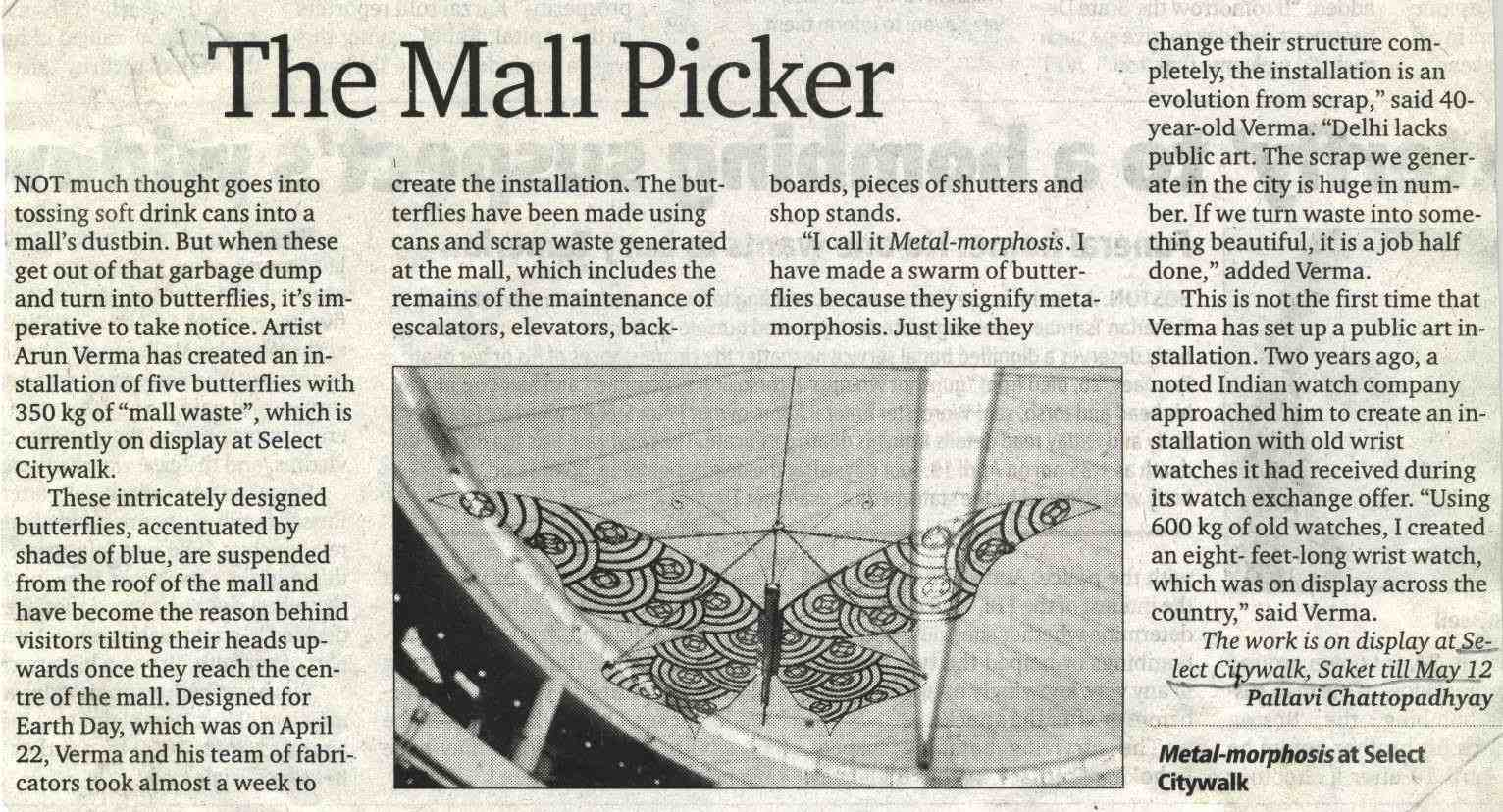 The mail picker