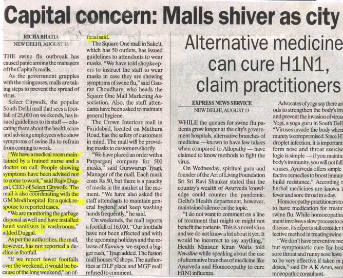 Capital Concern-malls Shiver As City-AUG