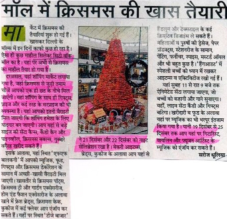 Christmas Celebration In Mall