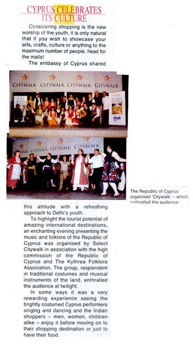 Cyprus Celebrates Its Culture-JAN