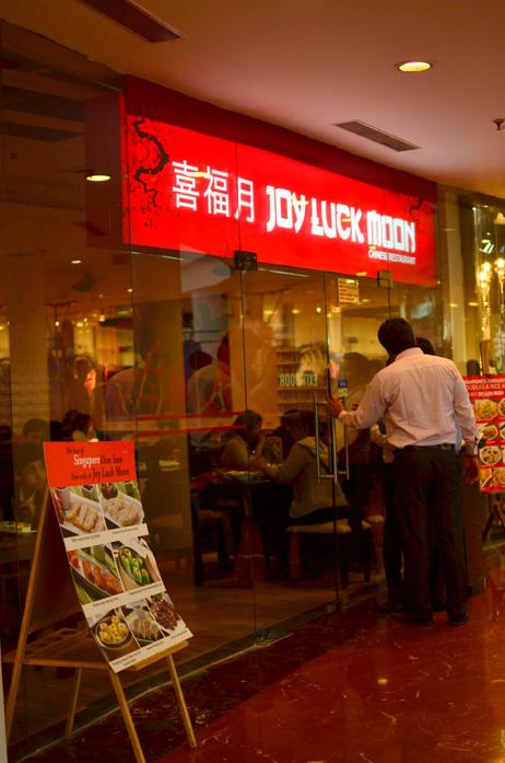 Joy Luck Moon