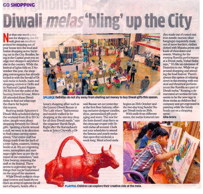 Diwali mela's 'bling' up the City