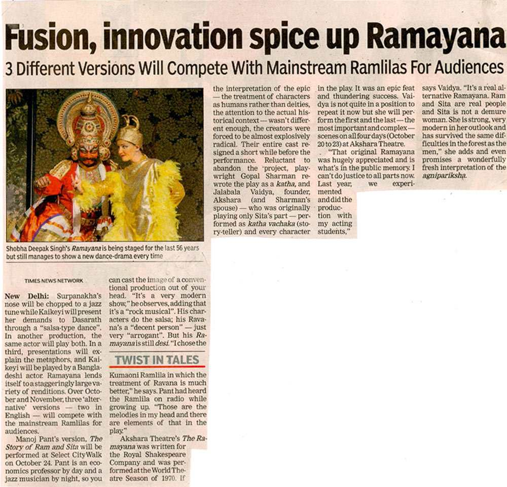 Fusion Innovation Spice Up Ramayana