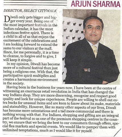 Arjun Sharma - Director, Select CITYWALK