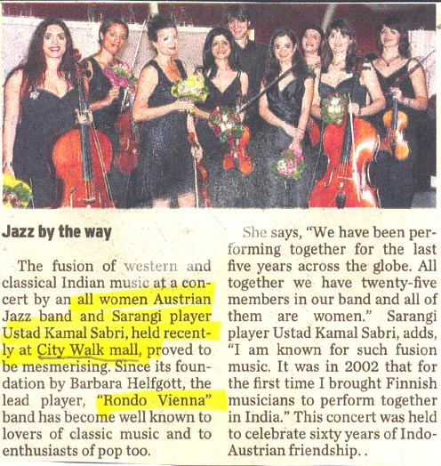 Jazz By The Way-FEB