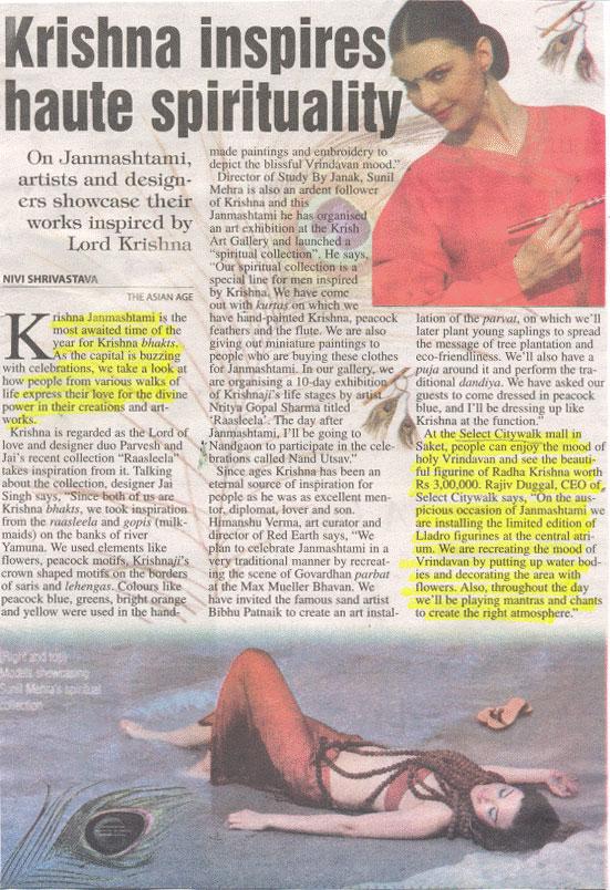 Krishna Inspires Haute Spirituality-AUG