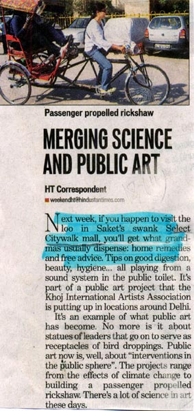 Merging Science And Public Art-APR