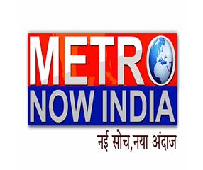 Metro-Now