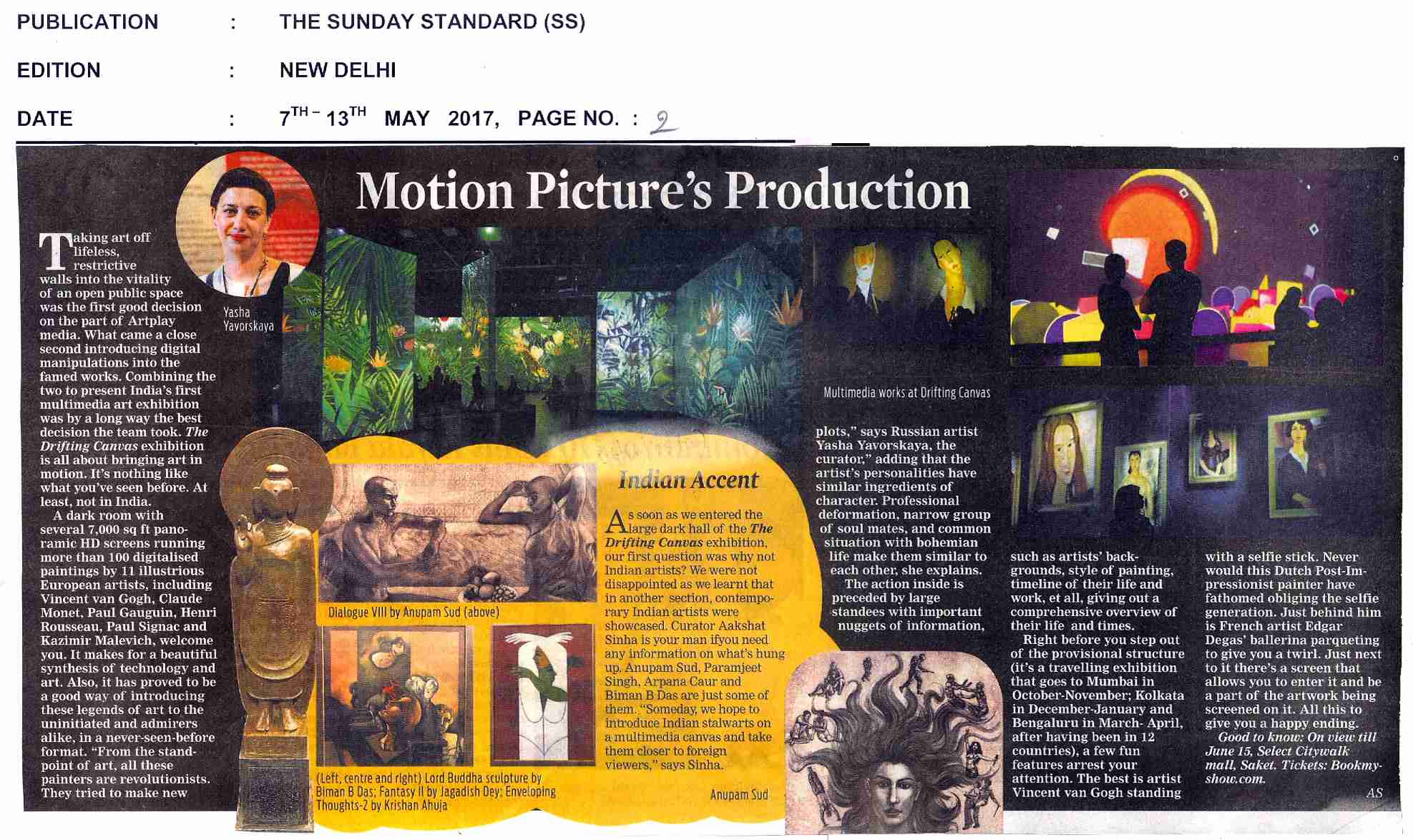 Motion Picture's Production