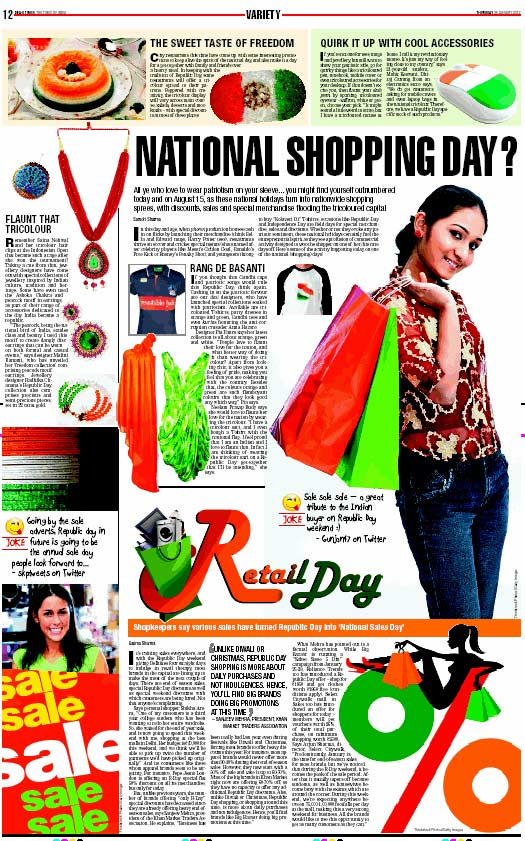 National Shopping Day – Republic Day