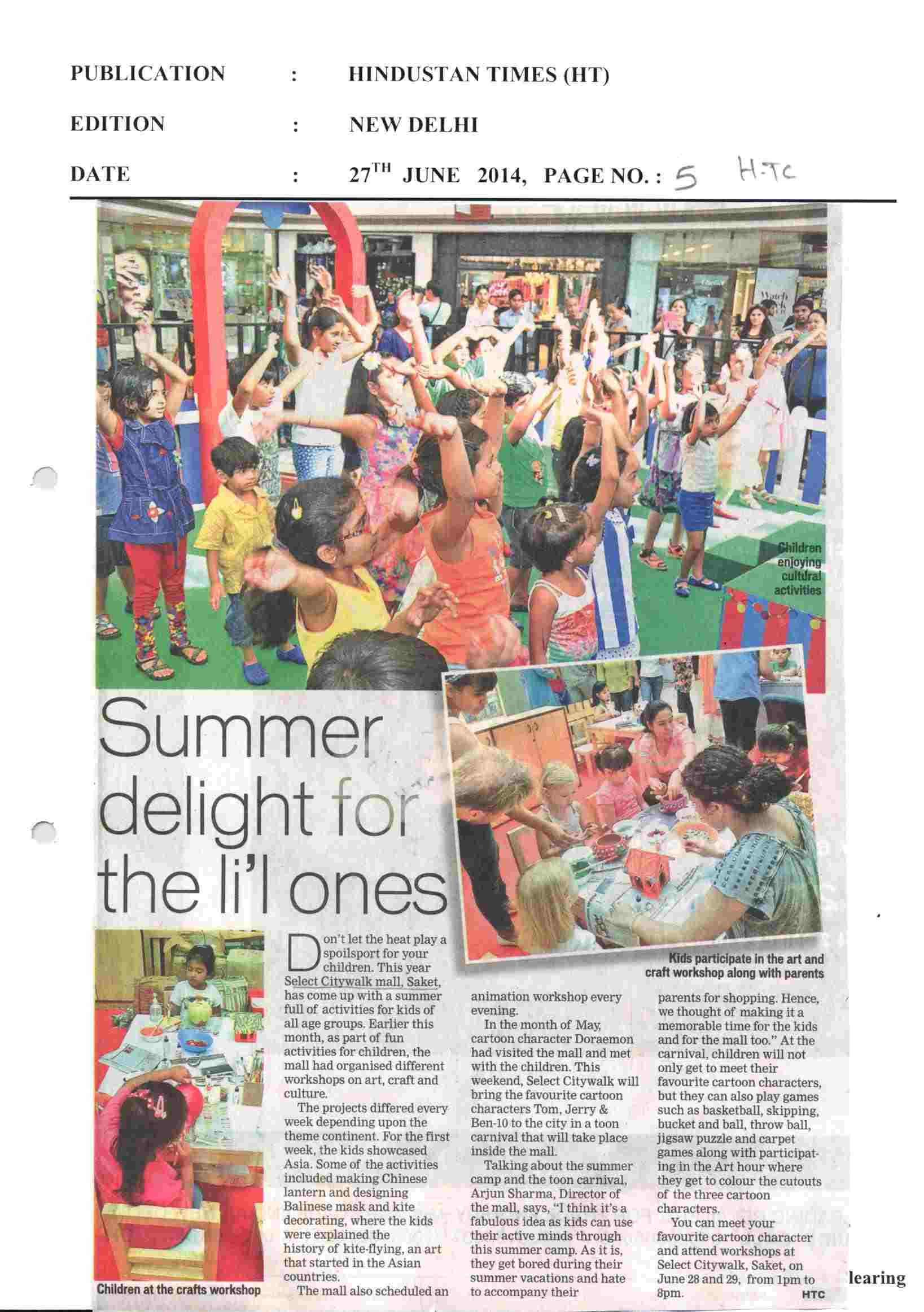 Summer delight for the li'l ones