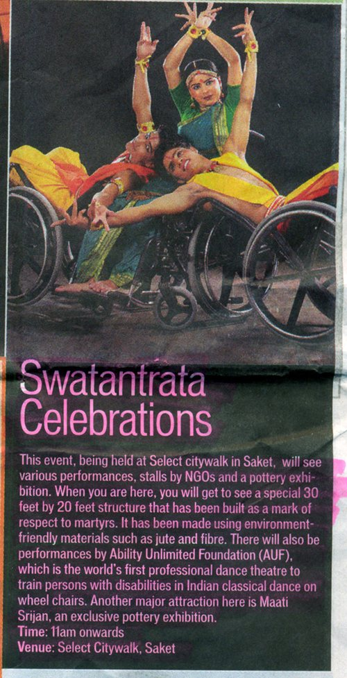 Swatantrata Celebrations