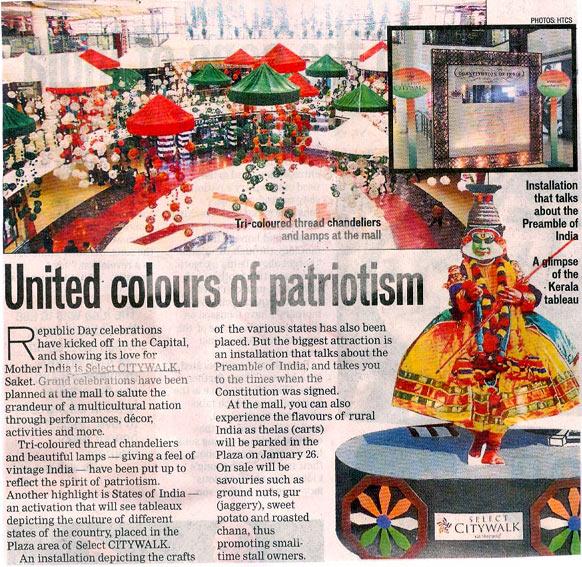 United Colours Of Patriotism
