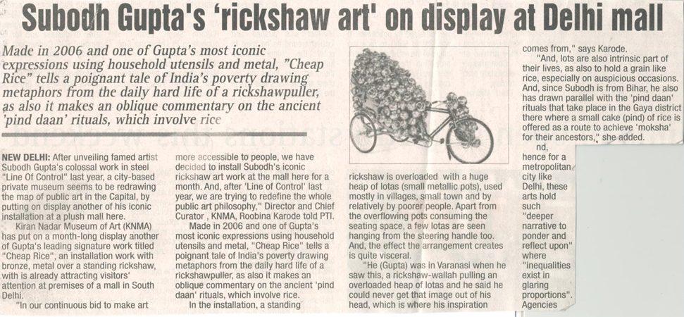 Subodh Gupta's 'rickshaw Art' On Display At Delhi