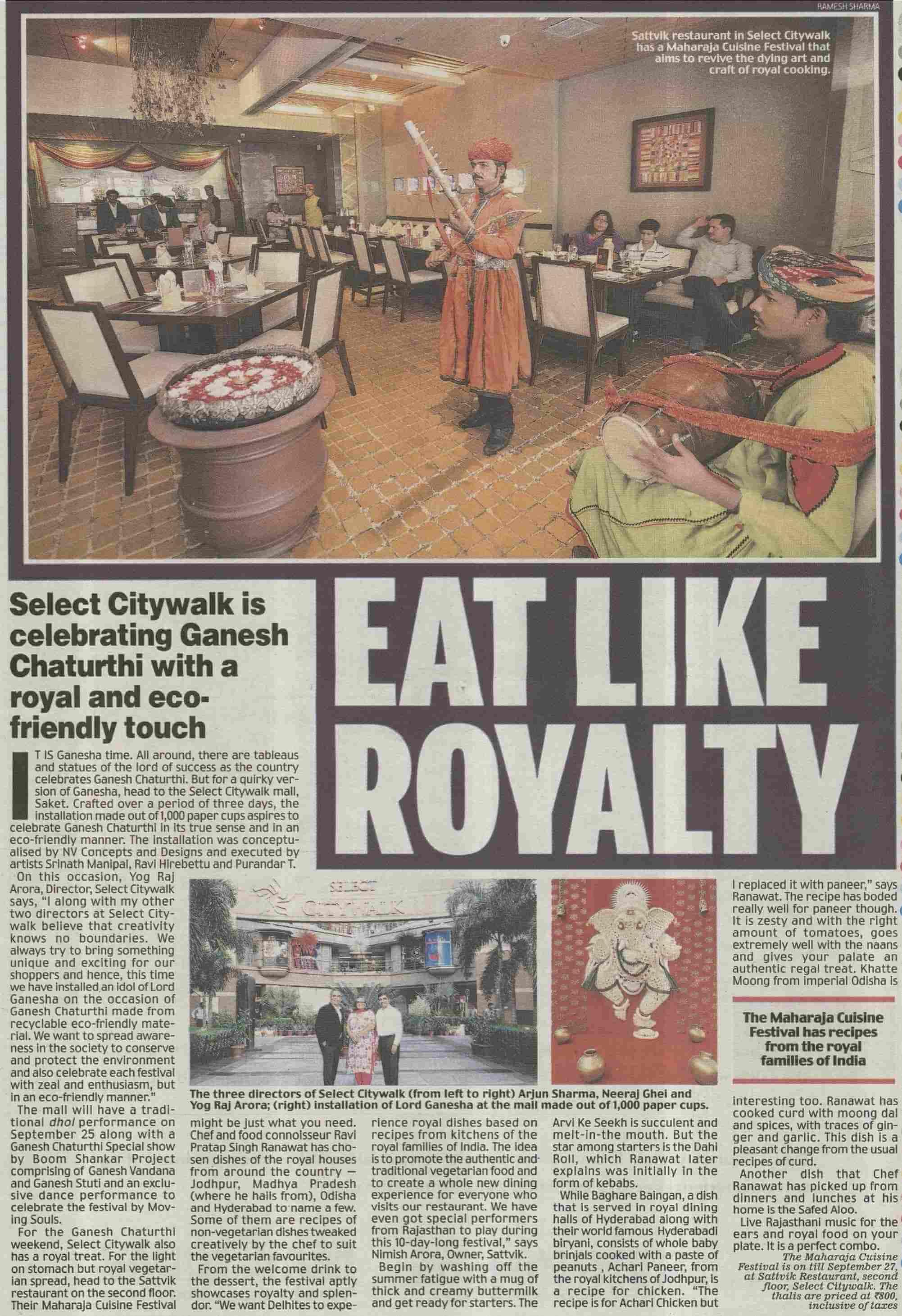 Eat Like Royality