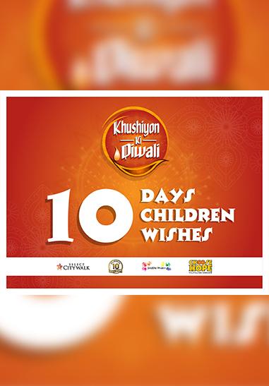 Khushiyon ki Diwali