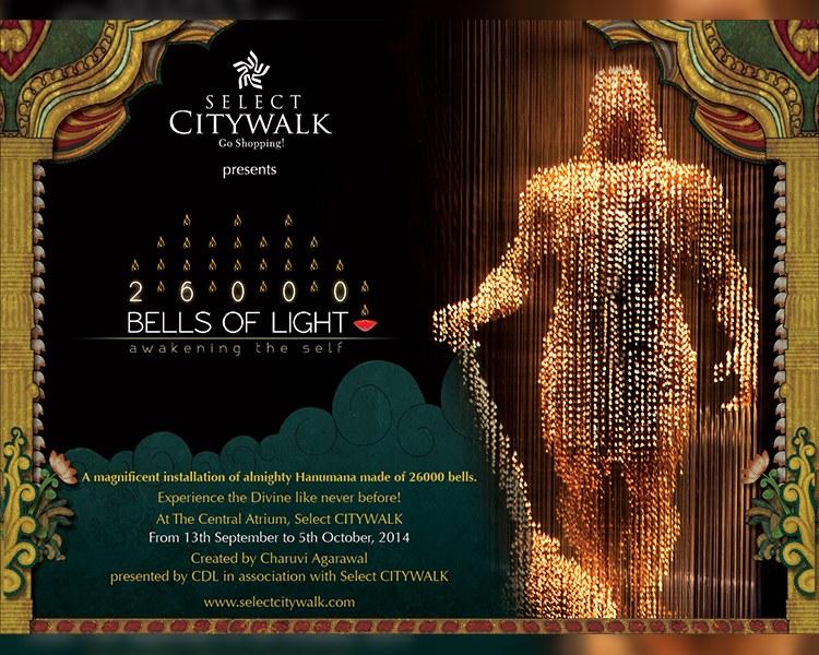 Bells of light