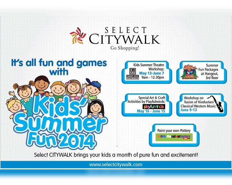 Kids'Summer Fun 2014