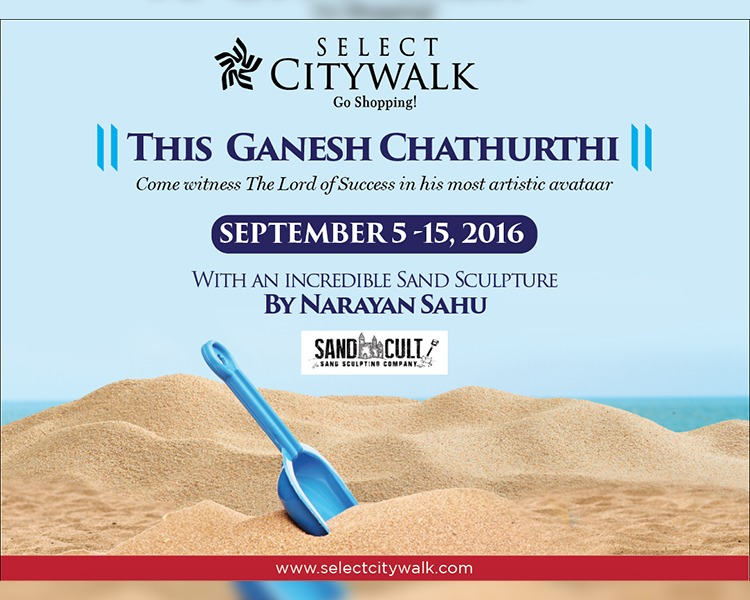 Ganesh Chaturthi -Sand Sculpture