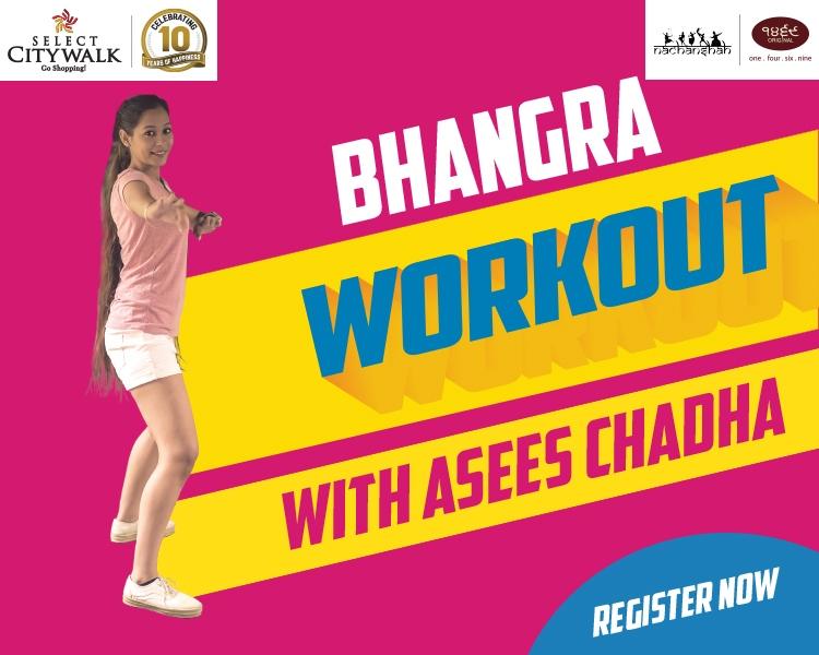 Bhangra Workout