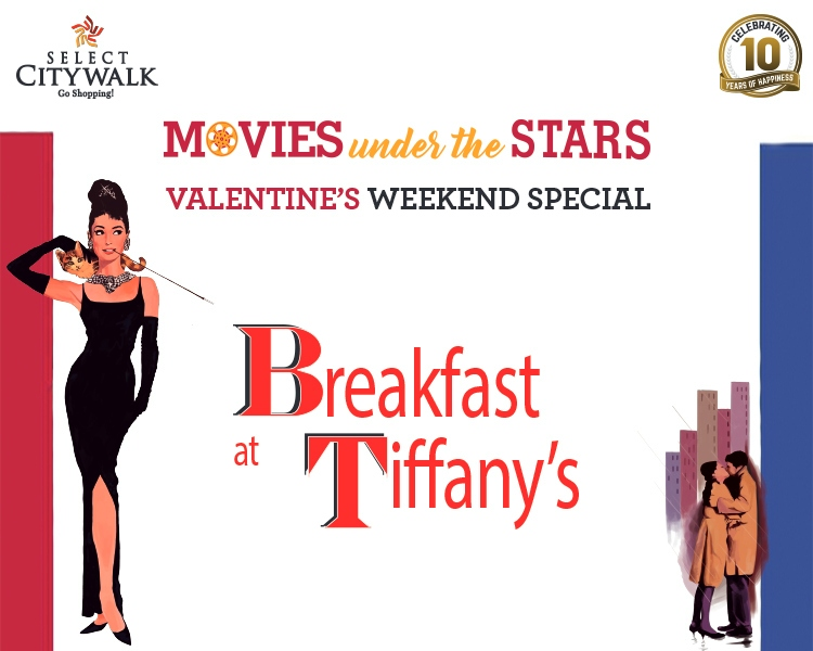 Movies Under The Stars: Breakfast at Tiffany's