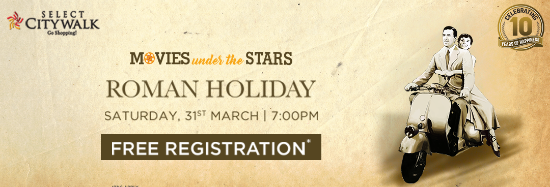 Movies Under the Stars: Roman Holiday!