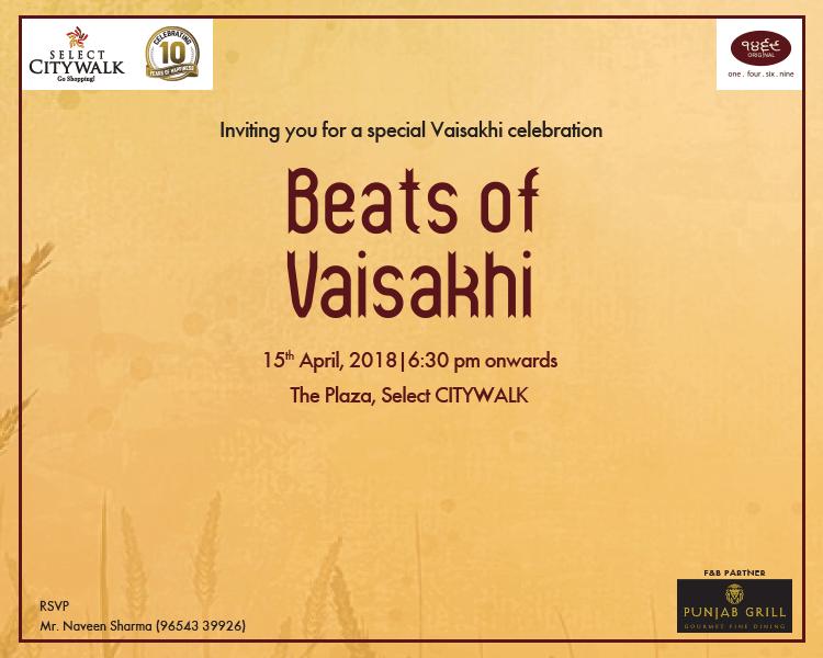 Vaisakhi Fest