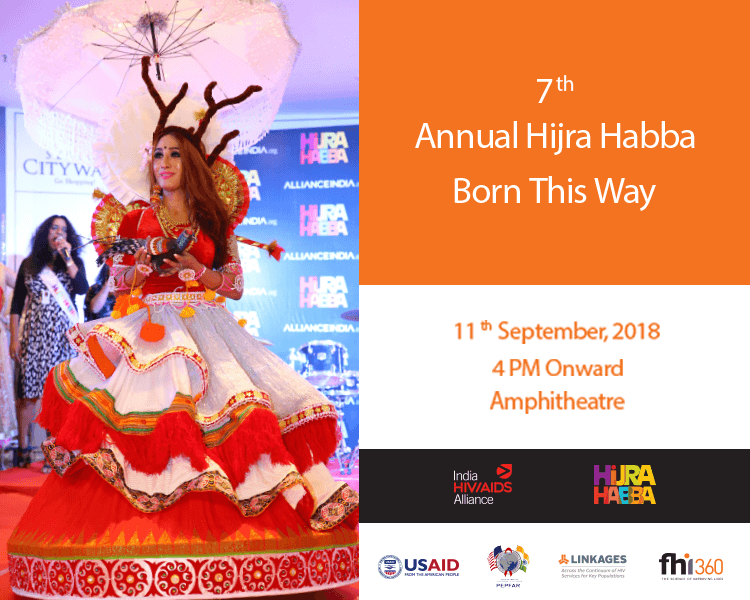 7th Annual Hijra Habba Born This Way
