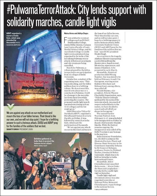 Hindustan Times – Ht City