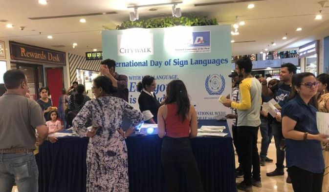 National Association of Deaf