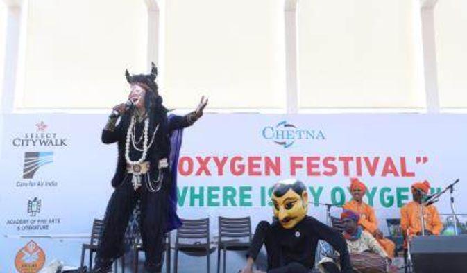 Oxygen Festival