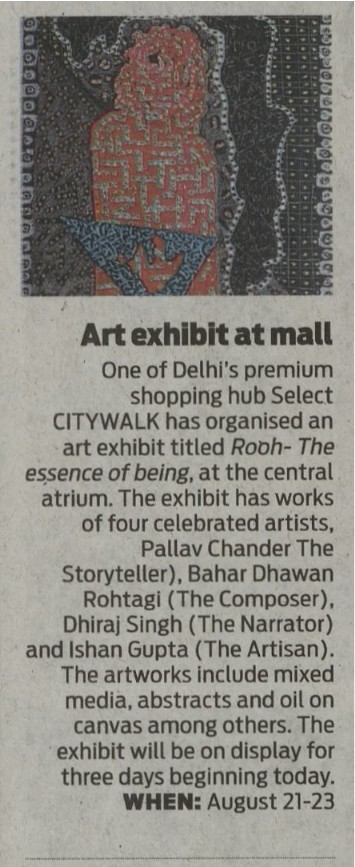 Art Exhibit at Mall