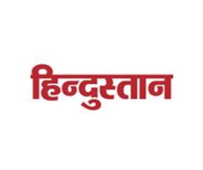 Hindustan-City-logo