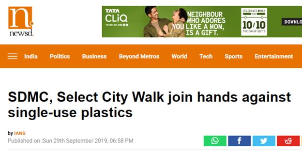 SDMC, Select CITYWALK Join