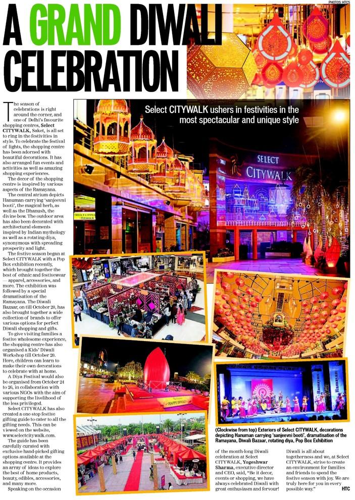 Hindustan Times- HT CITY