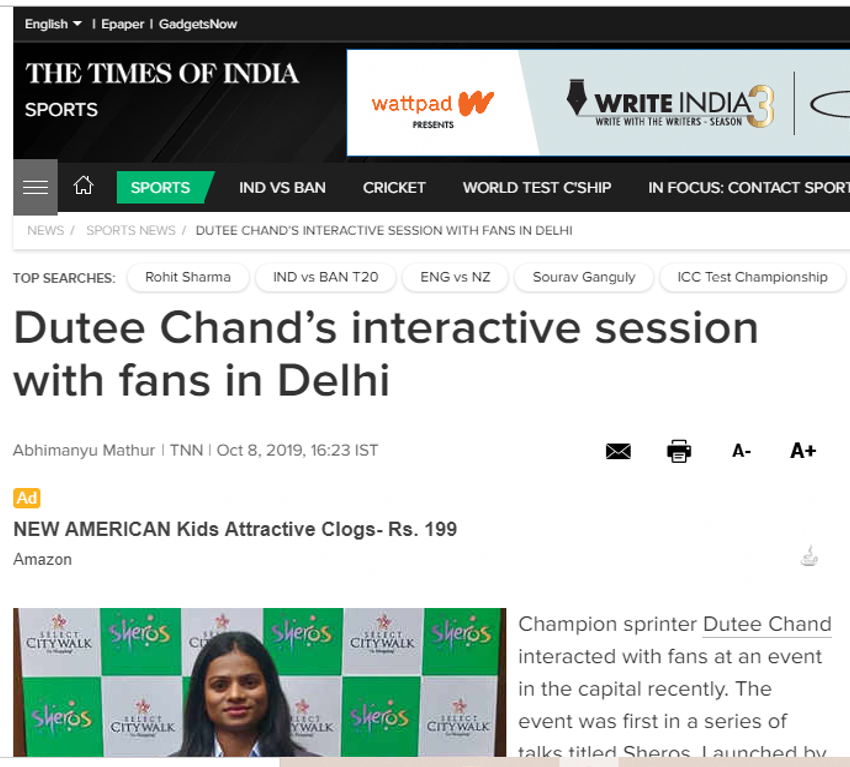 Dutee Chand's interactive