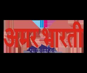 Amar Bharti