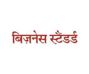 Business Standard Hindi