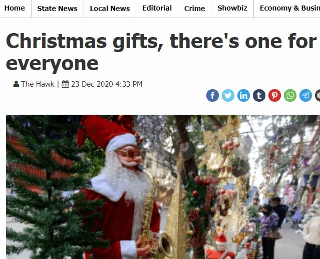 christmas-gift-thehawk