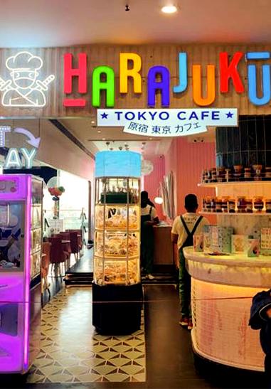 harajuku-tokyo-cafe-creative