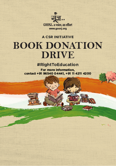 BookDonationDrive