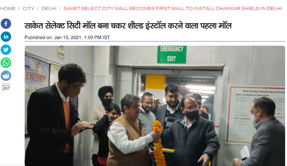 scw-becomes-the-first-mall-in-india-to-install-chakr-NEW