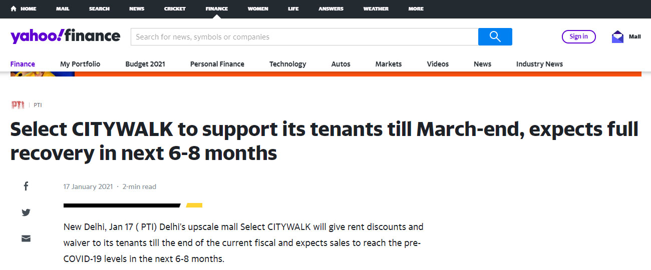 select-citywalk-support-tenants-till