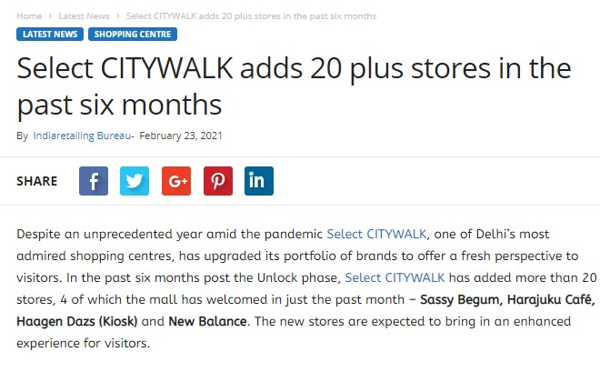 store20-selectcitywalk